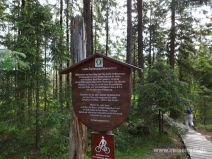 Eingang ins Torfhausmoor